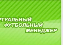 сайт икс